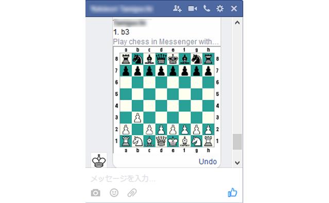Facebook Messengerに「チェス」が楽しめる隠し機能。WEBスマホ対応、チャット相手とプレイ.png